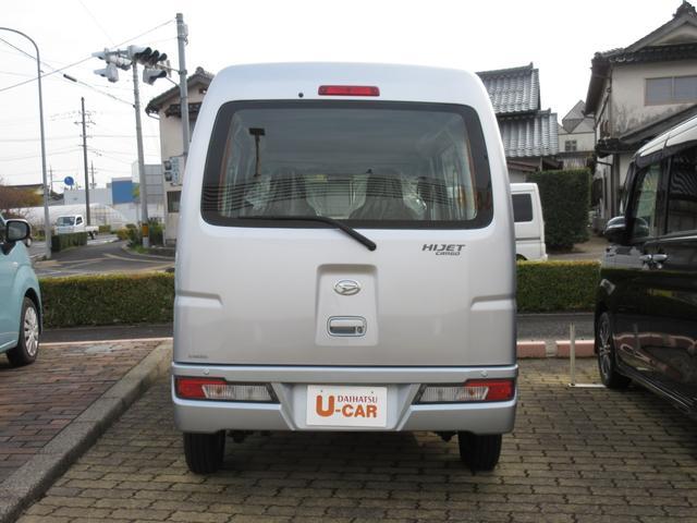 「ダイハツ」「ハイゼットカーゴ」「軽自動車」「島根県」の中古車5