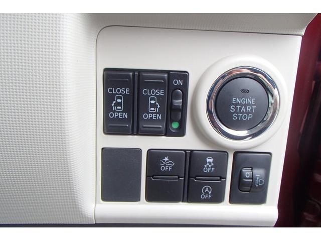 ダイハツ ムーヴキャンバス Xリミテッド SAII 両側電動スライド スマートキー