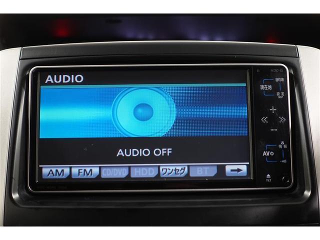 ZS 煌II 室内クリーニング済 ワンセグ HDDナビ DVD再生 ETC 両側電動スライド HIDヘッドライト 乗車定員8人 3列シート 記録簿(16枚目)