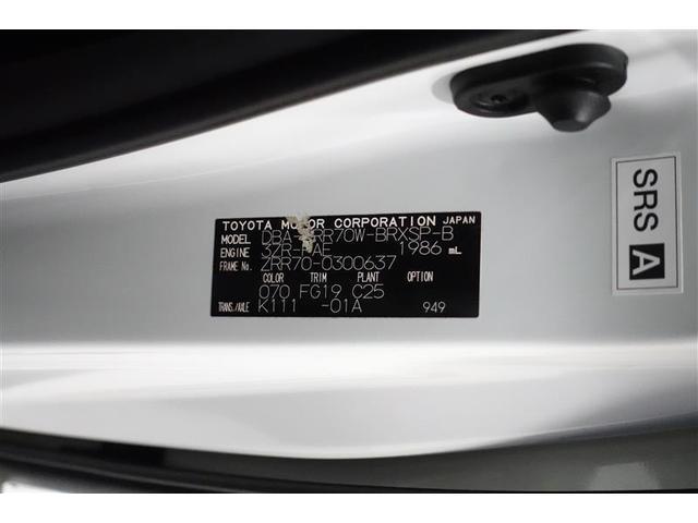 ZS 煌II 室内クリーニング済 ワンセグ HDDナビ DVD再生 ETC 両側電動スライド HIDヘッドライト 乗車定員8人 3列シート 記録簿(20枚目)