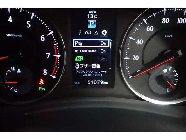 「トヨタ」「アルファード」「ミニバン・ワンボックス」「広島県」の中古車19