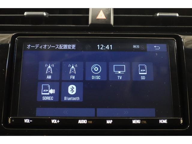 WS フルセグ DVD再生 ミュージックプレイヤー接続可 バックカメラ 衝突被害軽減システム ETC LEDヘッドランプ フルエアロ 記録簿(22枚目)