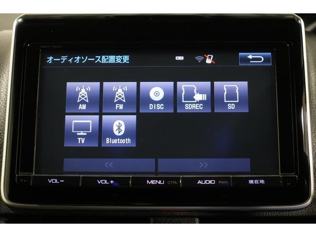 ハイブリッドV フルセグ DVD再生 ミュージックプレイヤー接続可 後席モニター バックカメラ 衝突被害軽減システム ETC 両側電動スライド LEDヘッドランプ 乗車定員7人 3列シート 記録簿(21枚目)