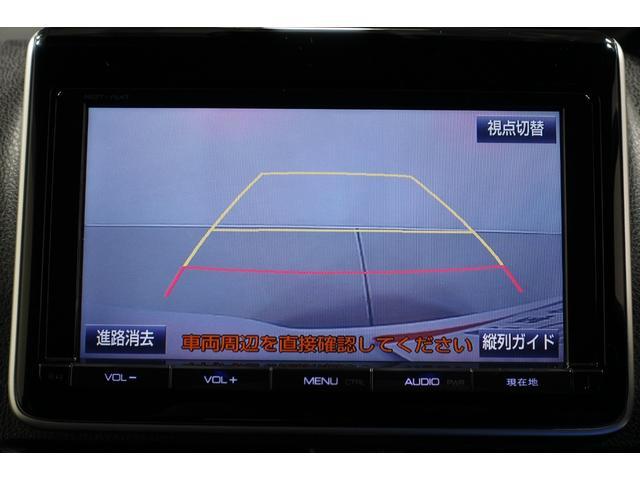 ハイブリッドV フルセグ DVD再生 ミュージックプレイヤー接続可 後席モニター バックカメラ 衝突被害軽減システム ETC 両側電動スライド LEDヘッドランプ 乗車定員7人 3列シート 記録簿(22枚目)