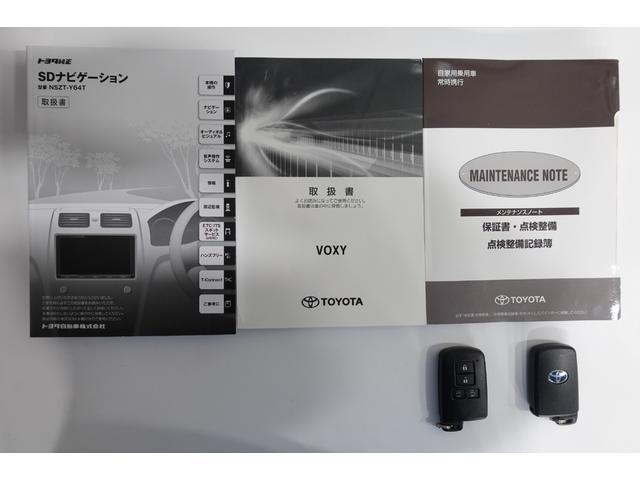 ハイブリッドV フルセグ DVD再生 ミュージックプレイヤー接続可 後席モニター バックカメラ 衝突被害軽減システム ETC 両側電動スライド LEDヘッドランプ 乗車定員7人 3列シート 記録簿(30枚目)