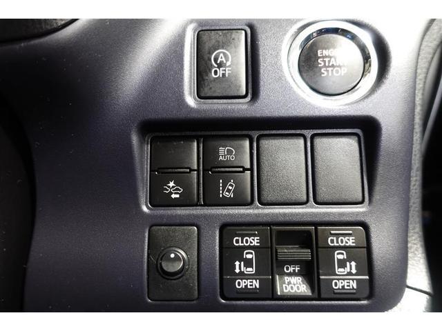 V フルセグ メモリーナビ DVD再生 ミュージックプレイヤー接続可 後席モニター バックカメラ 衝突被害軽減システム ETC 両側電動スライド LEDヘッドランプ 乗車定員7人 3列シート 記録簿(20枚目)