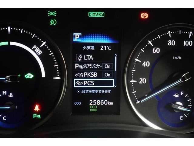 Z 4WD フルセグ メモリーナビ DVD再生 ミュージックプレイヤー接続可 後席モニター バックカメラ 衝突被害軽減システム ETC ドラレコ 両側電動スライド LEDヘッドランプ 乗車定員7人 記録簿(19枚目)