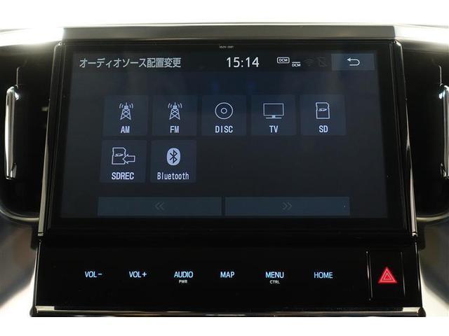 Z 4WD フルセグ メモリーナビ DVD再生 ミュージックプレイヤー接続可 後席モニター バックカメラ 衝突被害軽減システム ETC ドラレコ 両側電動スライド LEDヘッドランプ 乗車定員7人 記録簿(20枚目)