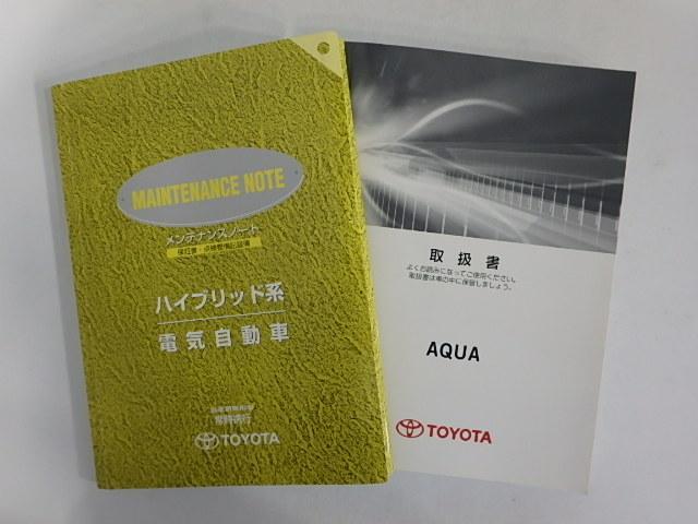 トヨタ アクア G