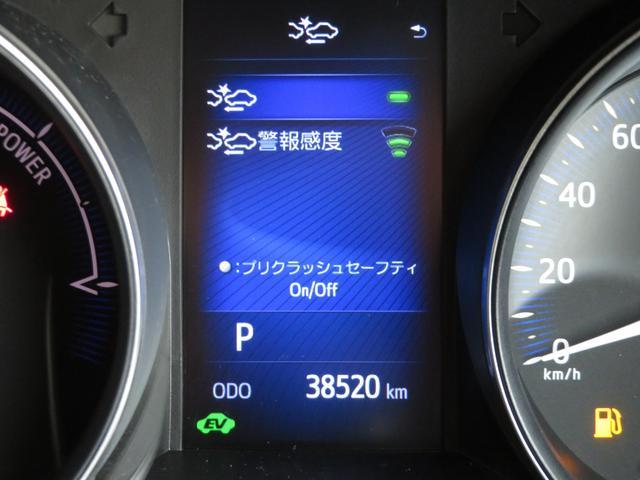 「トヨタ」「C-HR」「SUV・クロカン」「広島県」の中古車13