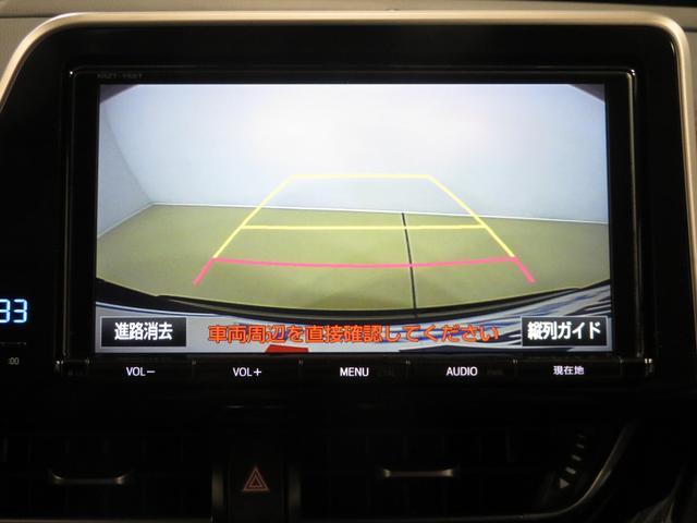 「トヨタ」「C-HR」「SUV・クロカン」「広島県」の中古車17