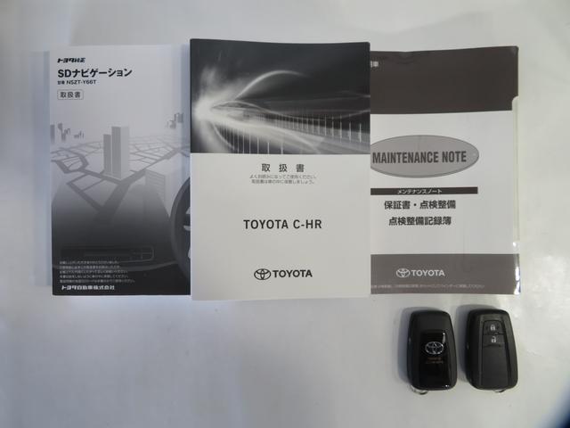 「トヨタ」「C-HR」「SUV・クロカン」「広島県」の中古車20
