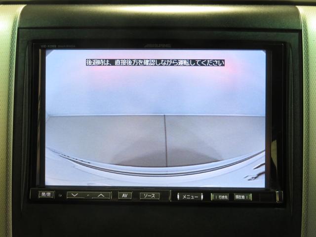 「トヨタ」「ヴェルファイア」「ミニバン・ワンボックス」「広島県」の中古車15