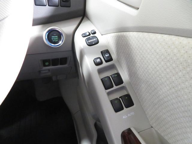 「トヨタ」「アイシス」「ミニバン・ワンボックス」「広島県」の中古車18