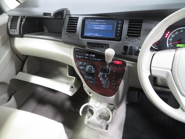 「トヨタ」「アイシス」「ミニバン・ワンボックス」「広島県」の中古車23