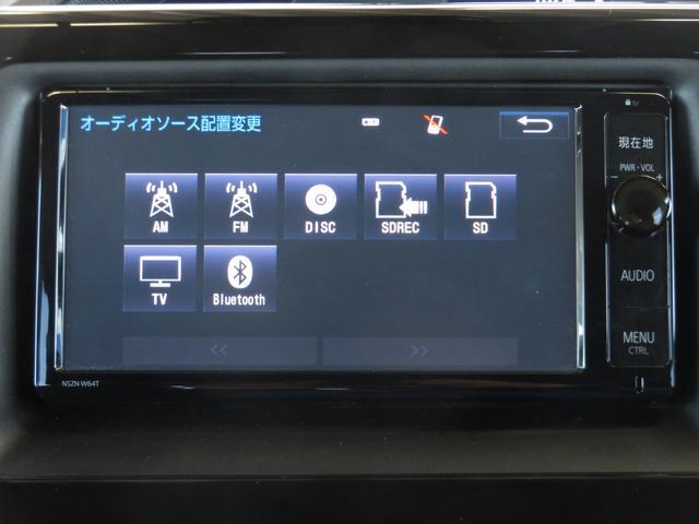 「トヨタ」「ヴォクシー」「ミニバン・ワンボックス」「広島県」の中古車18