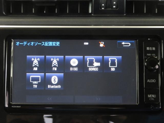 「トヨタ」「オーリス」「コンパクトカー」「広島県」の中古車9