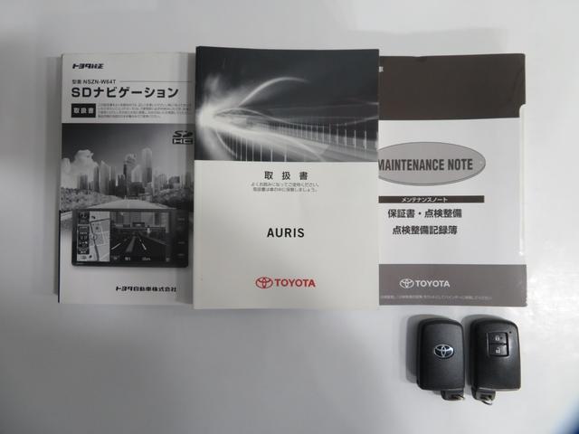 「トヨタ」「オーリス」「コンパクトカー」「広島県」の中古車21