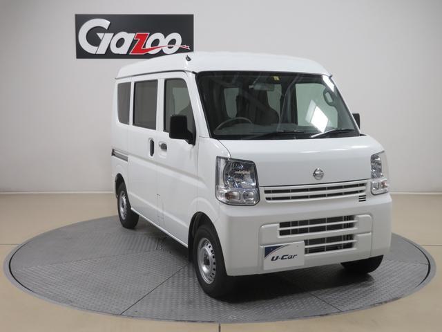 「日産」「NV100クリッパー」「軽自動車」「広島県」の中古車3