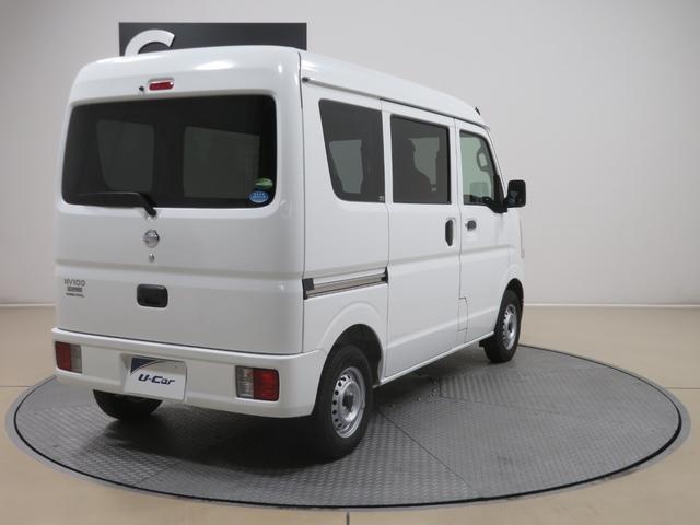 「日産」「NV100クリッパー」「軽自動車」「広島県」の中古車5