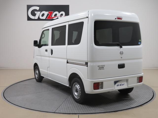 「日産」「NV100クリッパー」「軽自動車」「広島県」の中古車7