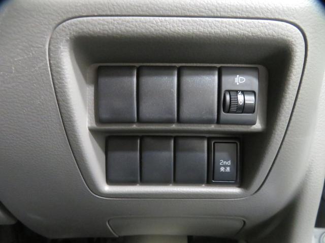 「日産」「NV100クリッパー」「軽自動車」「広島県」の中古車13