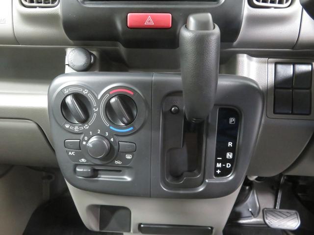 「日産」「NV100クリッパー」「軽自動車」「広島県」の中古車14