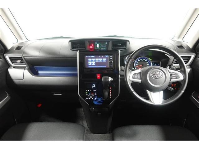 カスタムG S サポカー トヨタ純正ナビ バックカメラ LEDヘッドライト 両側電動スライドドア(9枚目)