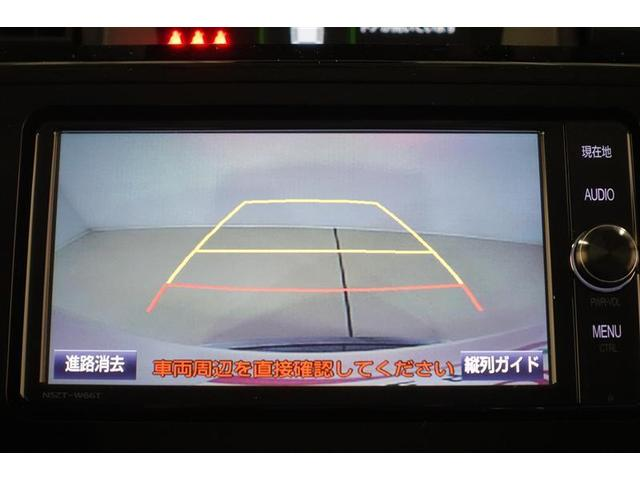 カスタムG S サポカー トヨタ純正ナビ バックカメラ LEDヘッドライト 両側電動スライドドア(16枚目)