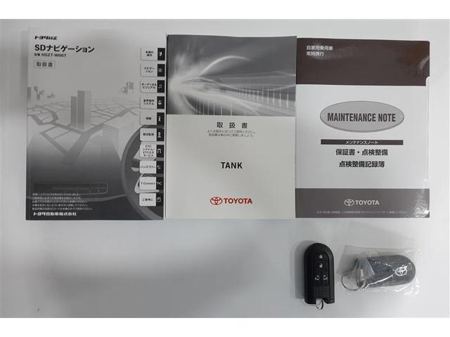 カスタムG S サポカー トヨタ純正ナビ バックカメラ LEDヘッドライト 両側電動スライドドア(17枚目)