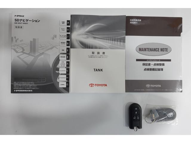 カスタムG S サポカー トヨタ純正ナビ バックカメラ LEDヘッドライト 両側電動スライドドア(26枚目)