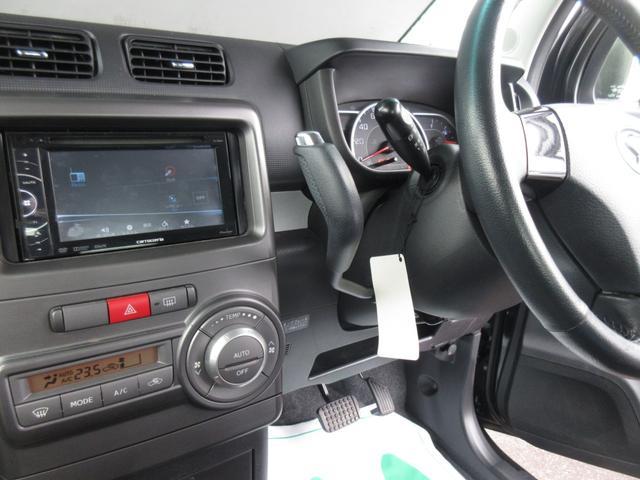 「ダイハツ」「ムーヴコンテ」「コンパクトカー」「島根県」の中古車16