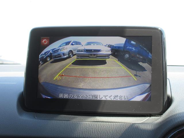「マツダ」「CX-3」「SUV・クロカン」「島根県」の中古車33