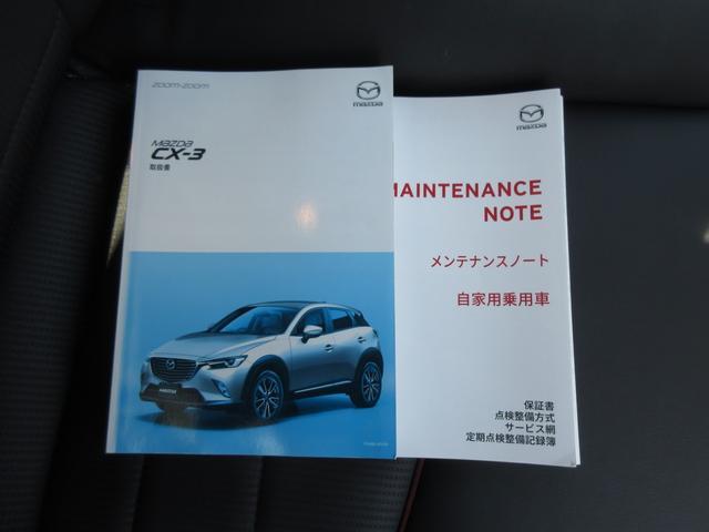 「マツダ」「CX-3」「SUV・クロカン」「島根県」の中古車35