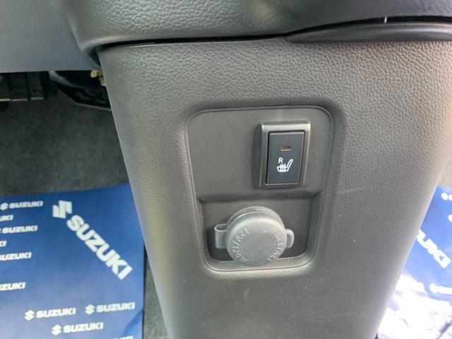 ハイブリッドFX セーフティパッケージ装着車 ヘッドアップディスプレイ PS PW Wエアバッグ オートエアコン プッシュスタート CDラジオ(15枚目)