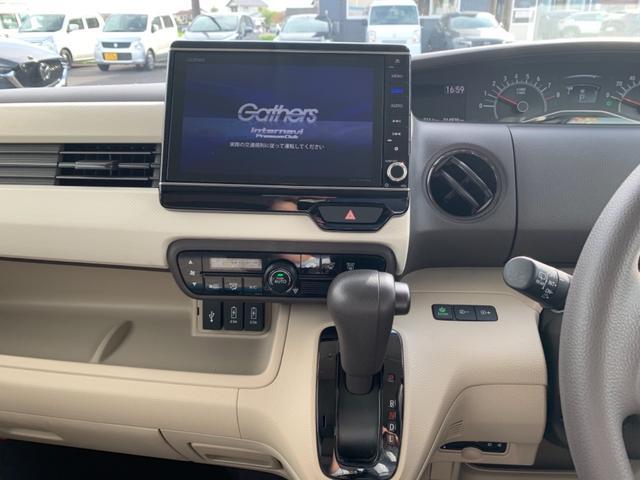 G・EXホンダセンシング ナビ装着用スペシャルパッケージ ETC 助手席スーパースライドシート リア両側パワースライドドア 前席用iサイドエアバックシステムサイドカーテンエアバックシステム(11枚目)