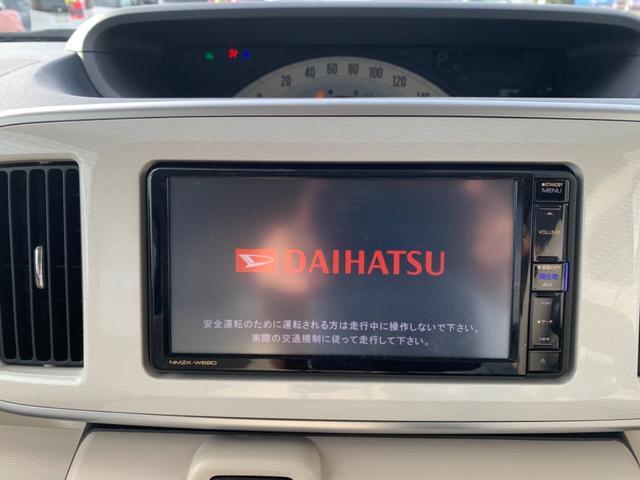 X SAIII 純正ナビ フルセグTV  CD DVD BT  ステアリングスイッチ オートエアコン オートライト PS  PW  Wエアバッグ  自動電動格納ミラー USB(10枚目)