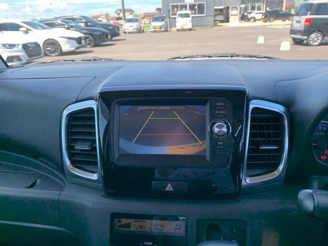 XS スマートフォン連携ナビゲーションシステム ワンセグTV BT バックカメラ 左側電動スライドドア PS  PW  オートエアコン Wエアバッグ USB  スマートキー プッシュスタート(11枚目)