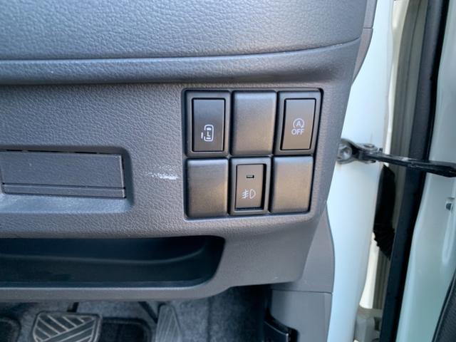 XS スマートフォン連携ナビゲーションシステム ワンセグTV BT バックカメラ 左側電動スライドドア PS  PW  オートエアコン Wエアバッグ USB  スマートキー プッシュスタート(15枚目)