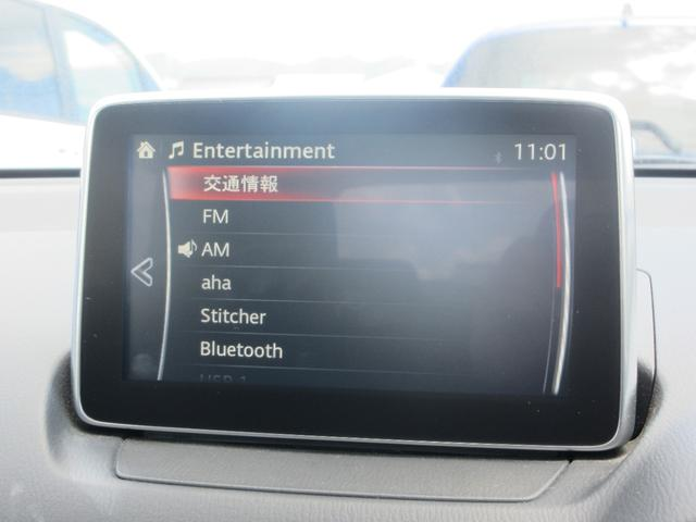 13S マツコネ ステアリングリモコン ドライブレコーダー 4WD PSPW マニュアルエアコン Wエアバッグ(20枚目)