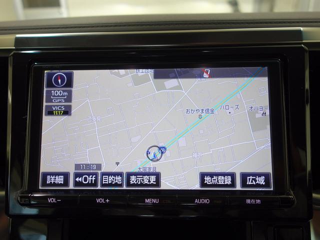 トヨタ ヴェルファイア 2.5ZGエディション 純正9インチナビTV 後席モニター