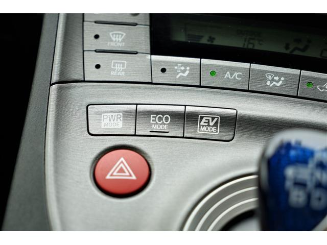 俊敏に走りたいPWRモード・燃費を追及したいECOドライブモード・静かさを重視したEVドライブモードの3パターンから選択可能です☆