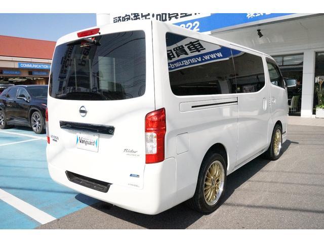 「日産」「NV350キャラバン」「その他」「岡山県」の中古車5