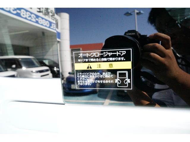 「日産」「NV350キャラバン」「その他」「岡山県」の中古車26