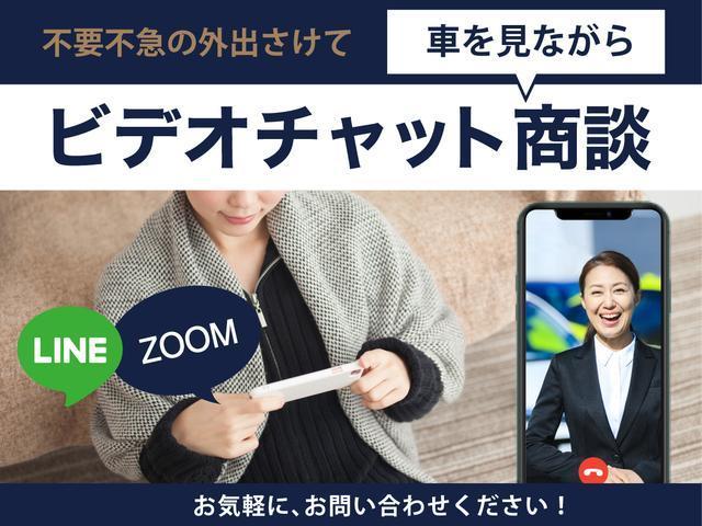 FX トヨタ純正SDナビTV ホワイトルーフ LED(2枚目)