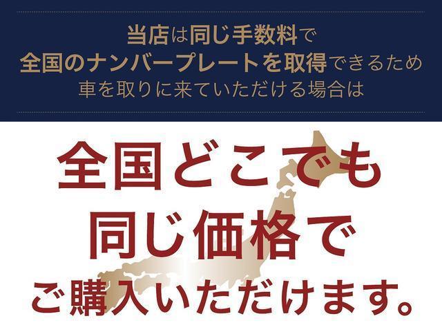 プレミアム 2トーンカラースタイル あんしんPKG HID(15枚目)