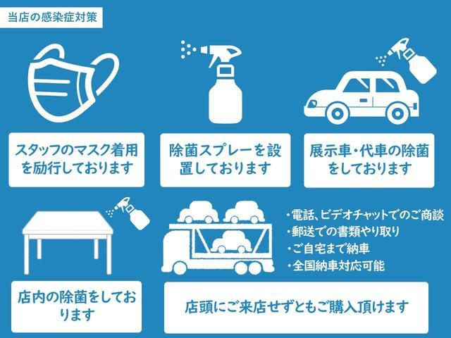「BMW」「X3 M」「SUV・クロカン」「岡山県」の中古車3