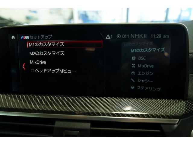 「BMW」「X3 M」「SUV・クロカン」「岡山県」の中古車35