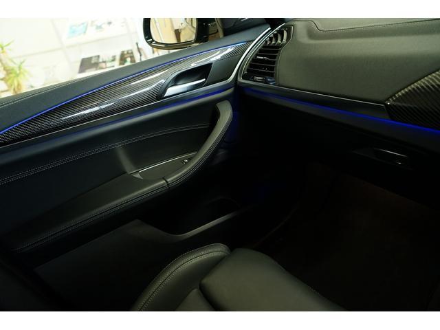 「BMW」「X3 M」「SUV・クロカン」「岡山県」の中古車49