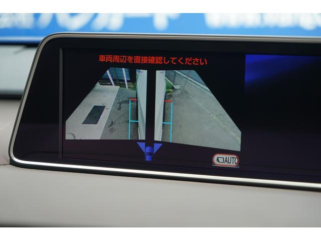 RX300ブラックシークエンス パノラマルーフ 三眼LED(44枚目)